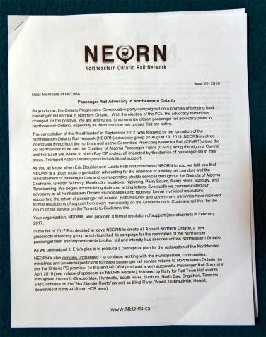 NEORN (1)